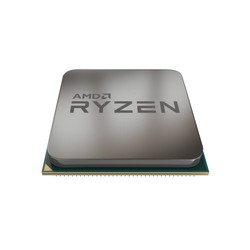 AMD Ryzen 5 3600X Box AM4 (3,800GHz) with...