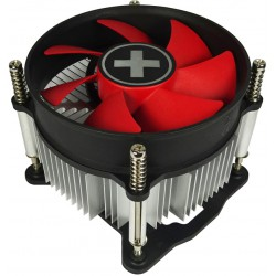 Cooler XILENCE Performance C CPU cooler I250...